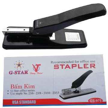 STAPLER GS-979 G-STAR